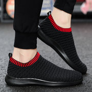 Herren Free Knitted Fabric Soft Sneakers