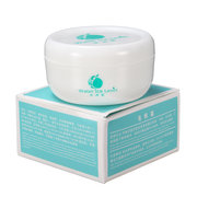 Água Ice Levin Brightening Cream Freckle Acne Spot Removendo Whitening Facial 40g