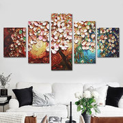 Large Flower Tree Canvas Abstract Painting Print Picture Art Wall Decor Unframed