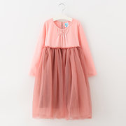 Fairy Princess Girls Dresses Tulle Ball Gown Party Dress for Big Girl