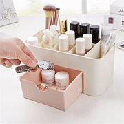 Cosmetic Jewelry Organizer Office Storage Box Drawer Desk Makeup Case Lipstick Remote Control Holder