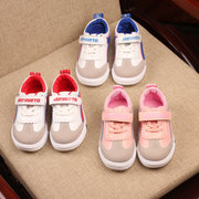 Unisex Kids Color March Hook Loop Sport Casual Shoes