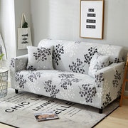 Autumn Gongko 1/2/3/4 Seater Home Soft Elastic Sofa Cover Easy Stretch Slipcover Protector Couch