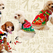 Chinese Dog Pet Costume Apparel Warm Puppy Cat Coat Clothes 4 Colors XS-L