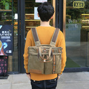 Multifunctional Crossbody Bag Canvas Computer Backpack High-end Briefcase For Men
