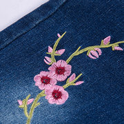 Flower Embroidered Girl Long Jeans Denim Pants For 4Y-15Y