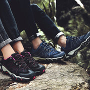 Mesh Outdoor Hiking Sneakers Cushion Casual Sport Shoes