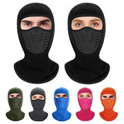 Mens Winter Fleece Breathable With Mesh Mouth Full Face Mask Hat Велоспорт Маски Вытяжки Шляпы