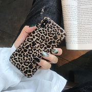 Fashion Retro Leopard Mobile Phone Case For Apple Mobile Phone