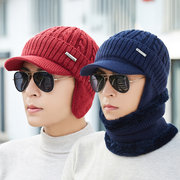 Hombres Winter Warm Ears Velvet Knit Beanie Scarf Vogue al aire libre Sports Cycling Beanie Scarf Suit