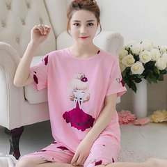 Korean Short-sleeved Pajamas Women's Season Thin Section Sweet Asters Girl Print Home Service Can Be Worn Outside