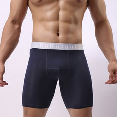 Mens Knitting Cotton Butt Lifting U Convex Pouch Slim Fit Fitness Lengthen Sport Boxer Underwear