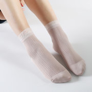 Women's Exquisite Vogue Wild Lace Socks Summer Thin Breathable Middle Tube Socks