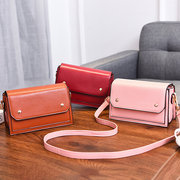 Women Faux Leather Solid Shoulder Bag Crossbody Bag