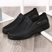 Men Mesh Cloth Splicing Breathable Slip On Casual Shoes