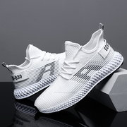 Men Knitted Fabric Comfy Breathable Lace Up Casaul Running Shoes
