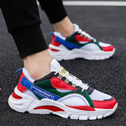 Men's Casual Sports Shoes Flying Woven Mesh Shoes Men's Thick-soled Running Shoes Non-slip Wear-resistant Men's Shoes