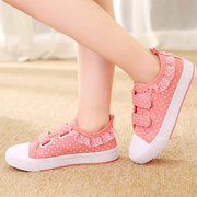 Girls Canvas Wave Point Decor Hook Loop Lovely Casual Shoes