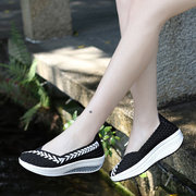 Woven Knitting Elastic Casual Shoes