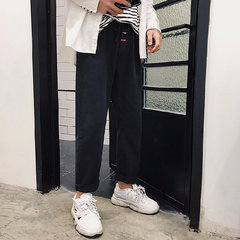 Jeans Men's Trend Loose Straight Pants Korean Style Chic Models Ins Super Handsome T Harajuku Style