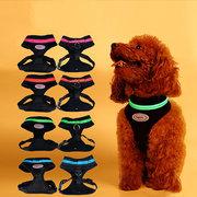 ليد سلامة الكلب الصدر الخلفي تسخير غطاء مضيئة بيت شبكة الصدر الخلفي الجر حبل سترة شس-زل