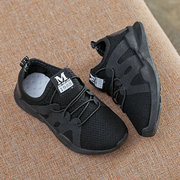 Boys Girls Lace Up Decor Mesh Slip On Comfy Sport Casual Shoes