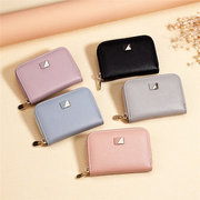 Women PU Leather 9 Card Slot Wallet Leisure Solid Coin Purse