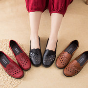 Women Casual Breathable Hollow PU Leather Flat Loafers