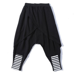 Men's Casual Street Style Elastic Waist Stitching Drop Crotch Design Harem Pants