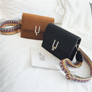 Women Vintage Scrub Shoulder Bag PU Leather Casual Crossbody Bag
