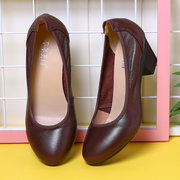SOCOFY Chocolate Color Comfortable Genuine Leather Slip On Soft Pumps