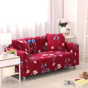Red Kimono 1/2/3/4 Seater Home Soft Elastic Sofa Cover Easy Stretch Slipcover Protector Couch