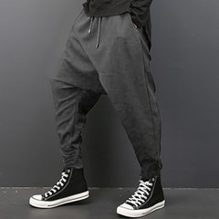 Men Harem Pants Baggy Slacks Trousers Sportwear Casual Jogger Dance Sweatpants