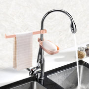 Practical Faucet Soap Holder Cleaning Towel Storage Rack With Drain Soap Dish Rotating Towel Holder