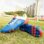 Borchie traspiranti ammortizzanti leggere calcio scarpe da calcio