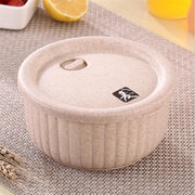 750ml Wheat Straw Lunch Box Round Lunch Box Food Container