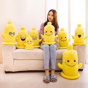 Creative Lovely Condom Shape Throw Pillow Cute Emoji Expression Plush Toy Nice Festival Gift