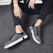 Men Comfy Lace Up Casual Trainers