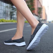 Elastic Band Large Size Walking Breathable Flat Casual Shoes