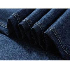 Dunkelblaue Business Casual Frühling Herbst Straight Legs Toughness Jeans für Männer