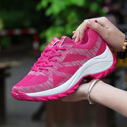 Mesh Breathable Colorful Platform Casual Shoes For Women