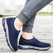 Men Knitted Fabric Breathable Non Slip Slip On Casual Sneakers
