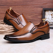 Men Retro Color Leather Non Slip Slip On Casual Formal Shoes