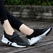 Mesh Hook Loop Sport Athletic Casual Shoes For Women