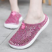 Mesh Hollow Out Color Match Slip On Lazy Flat Backless Slippers