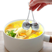 4.5*4cm 1671 Stainless Steel Soup Tea Seasoning Ball Hot Pot Spices Ball Tea Ball