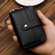 النساء الرجال جلد طبيعي محفظة صغيرة بطاقة حامل حقائب غلق بمشبك عملة