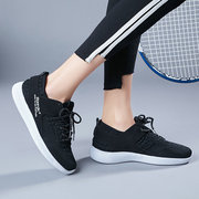Stitching Lace Up Casual Athletic Sneakers For Women