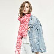 Женский леопардовый шарф Многоцветная печать Солнцезащитный платок