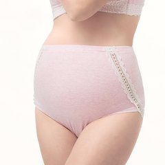 Patchy Lace Maternity taille haute culotte confortable
